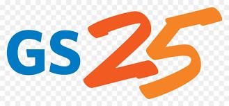 GS 25